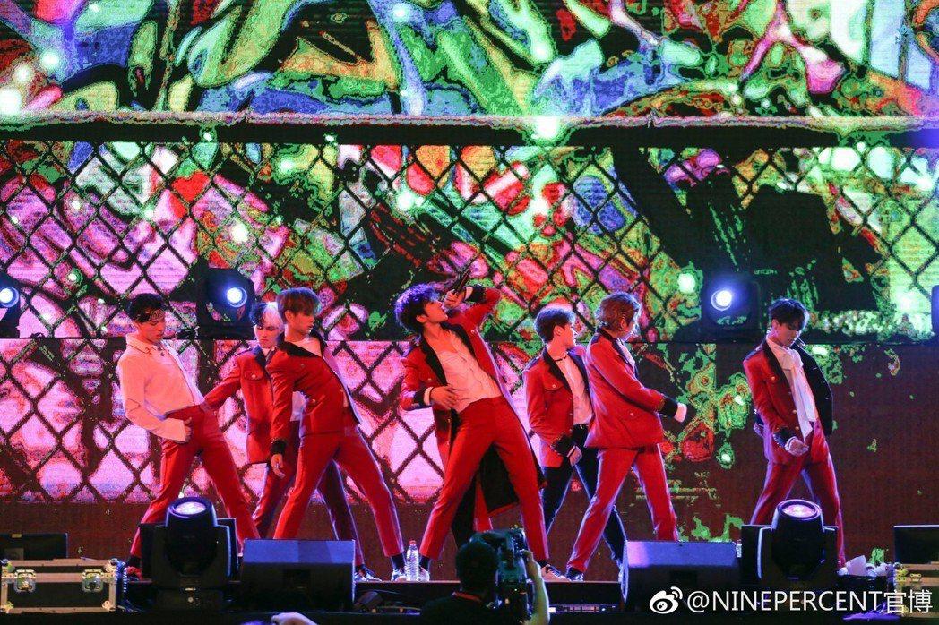 男團「NINE PERCENT」人氣飆漲。圖/摘自微博
