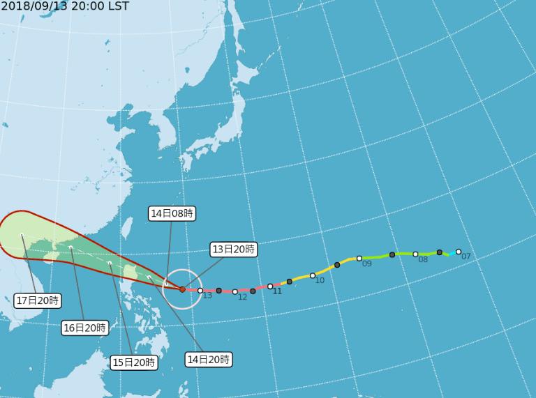 山竹颱風路徑潛勢預測圖。圖/氣象局提供