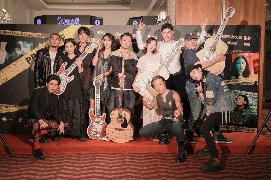 「搖滾樂殺人事件」14日全台上映。圖/星泰娛樂提供