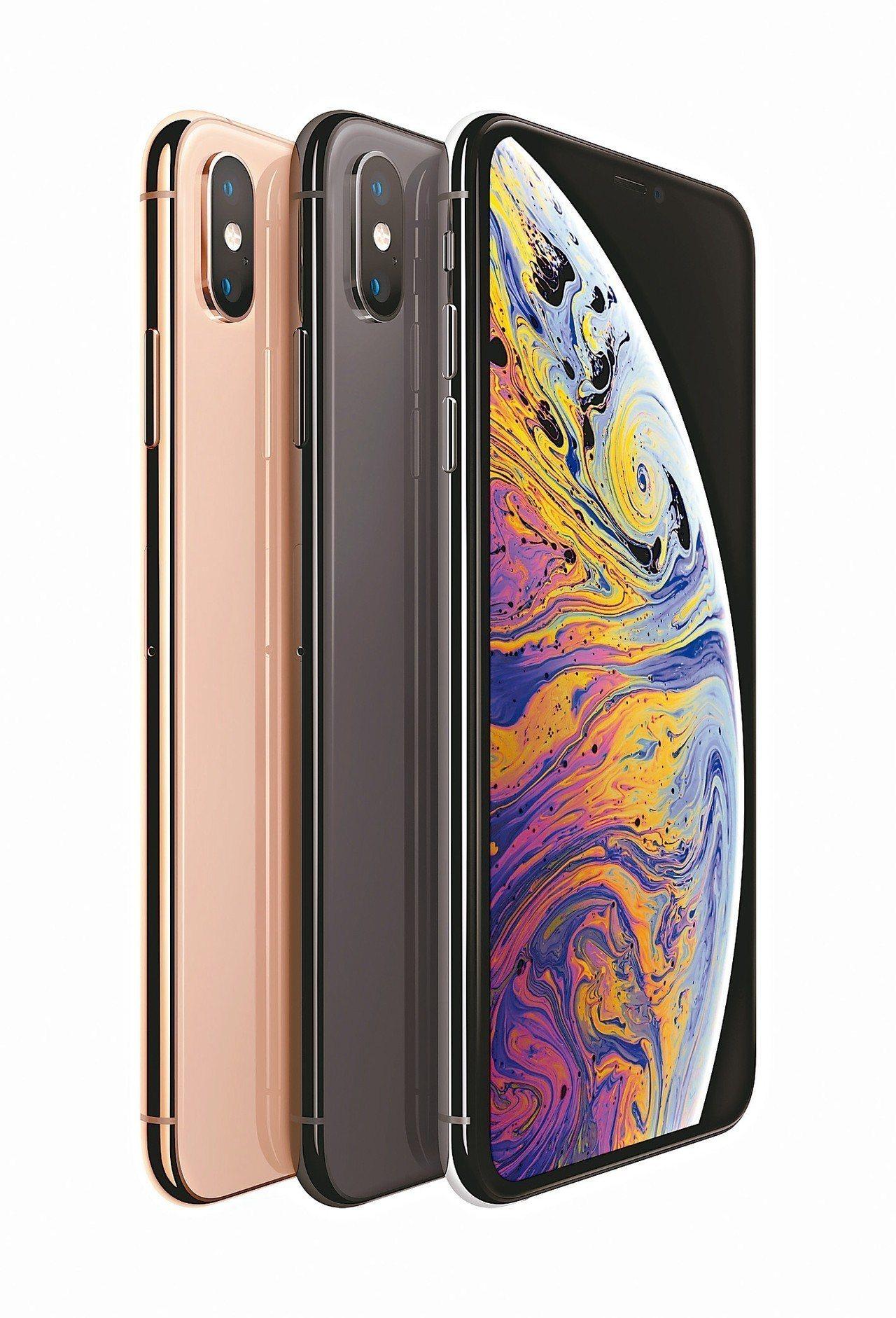iPhone XS、iPhone XS Max共推出金、銀、太空灰3色。 圖/摘...