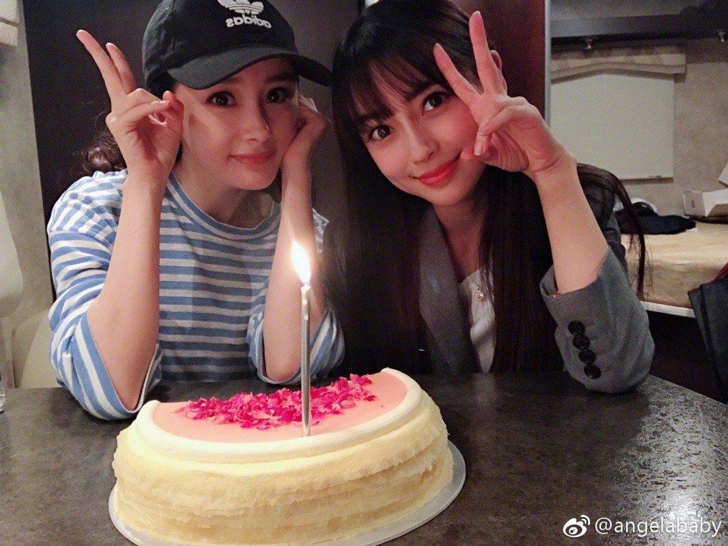 Angelababy(右)日前發文為楊冪(左)慶生。圖/摘自微博