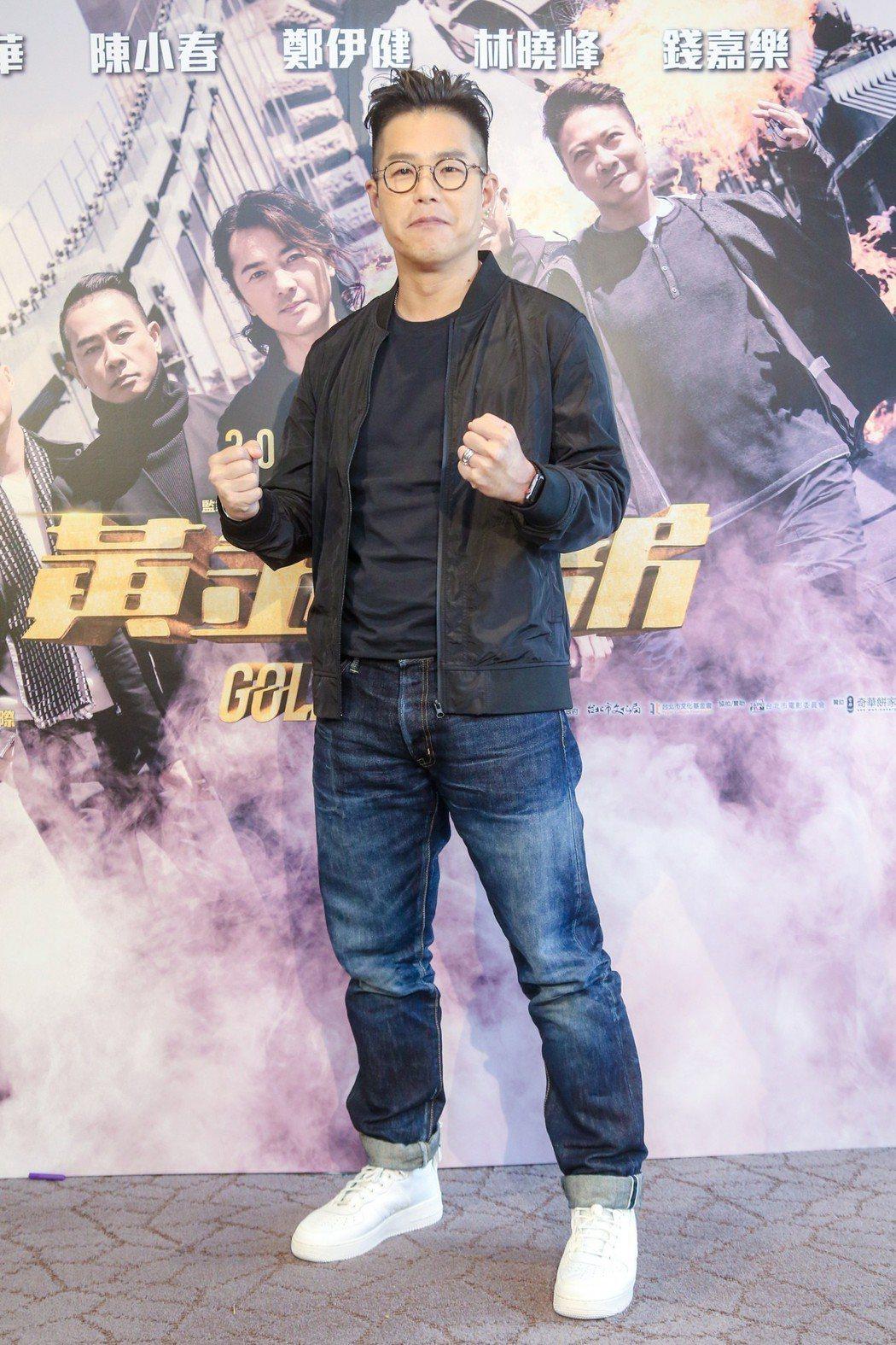 電影「黃金兄弟」媒體聯訪,林曉峰。記者鄭清元/攝影
