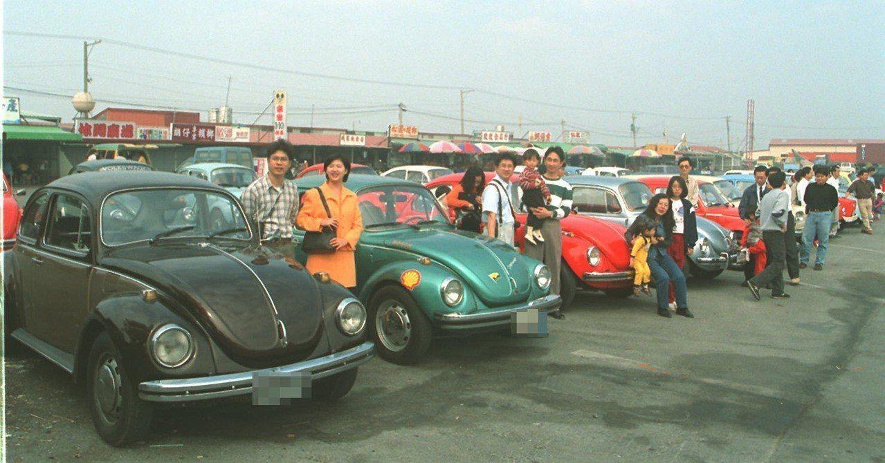 當年國內金龜車迷舉辦聚會,引發風潮。 圖/聯合報系資料照片
