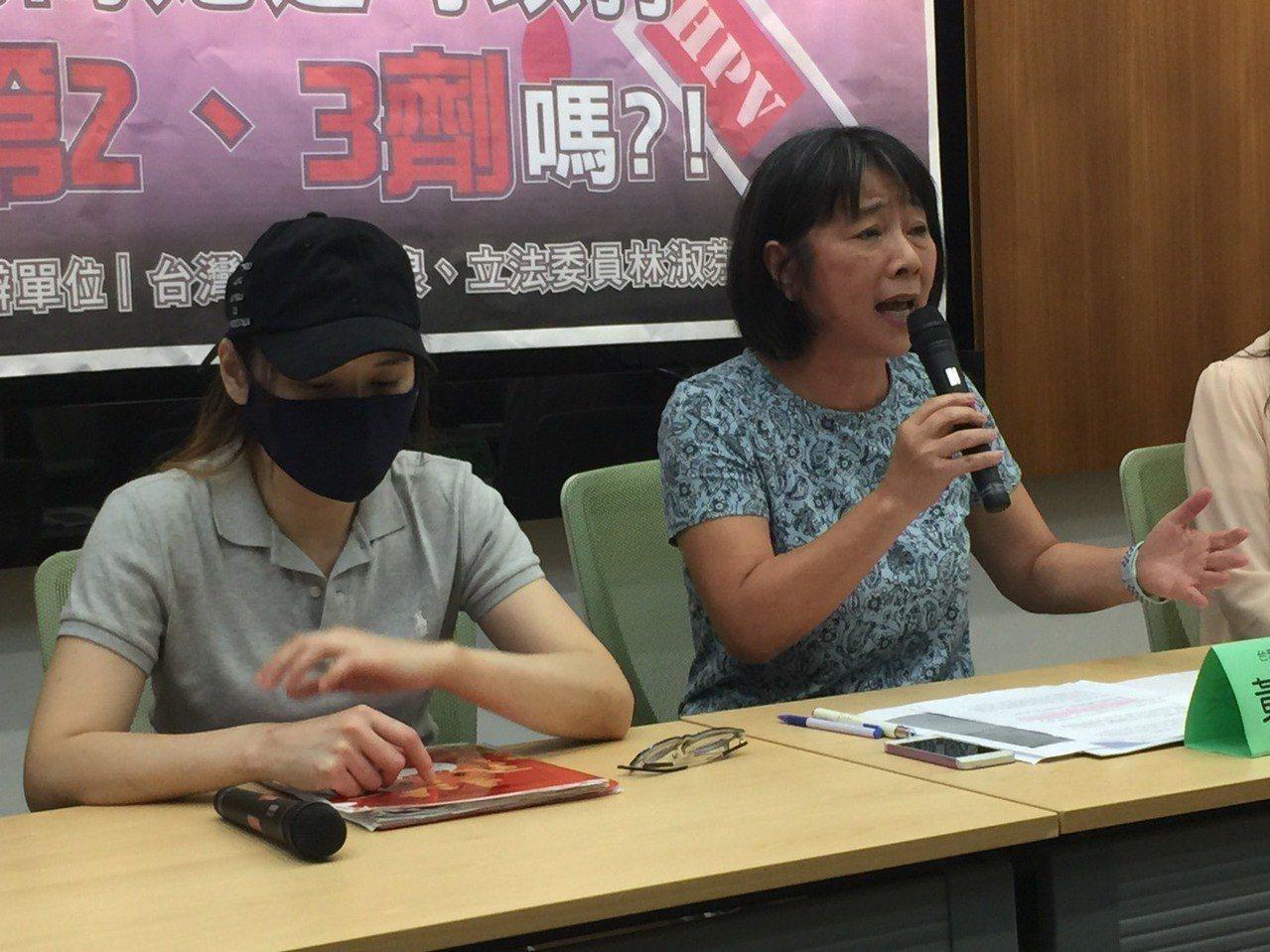 年約40的陳姓女子(左)疑似施打9價子宮頸疫苗後,出現嚴重不良反應,由於她是在適...