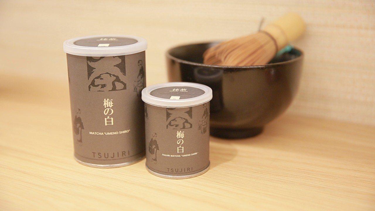 台灣款抹茶粉-梅之白。圖/TSUJIRI辻利茶舖提供