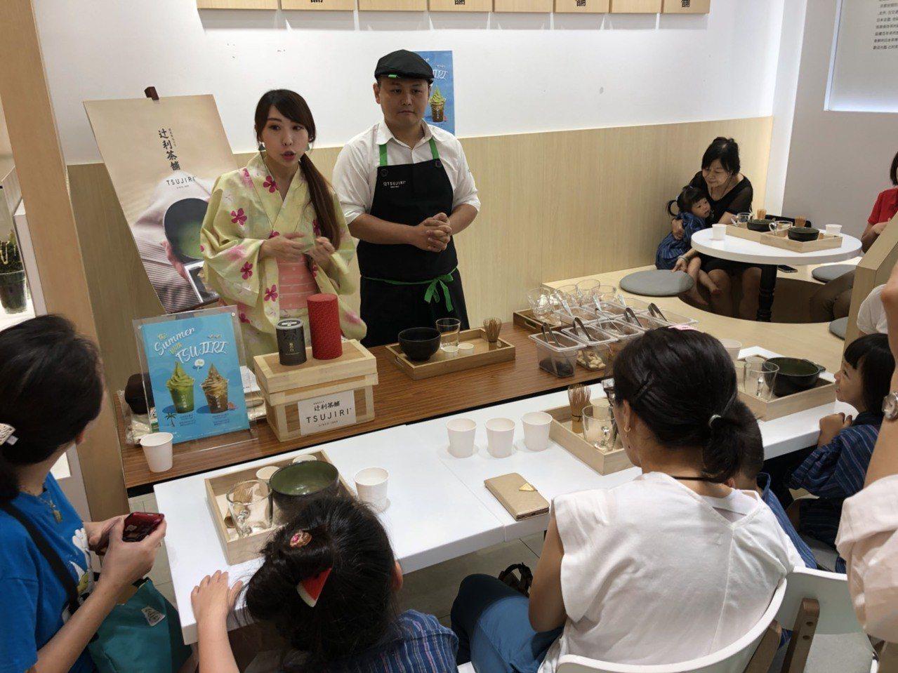 2018抹茶親子教室。圖/TSUJIRI辻利茶舖提供
