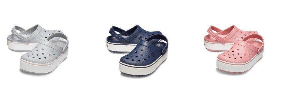 Crocs最新厚底卡駱班鞋款,滿足注重時尚與舒適度兼具的消費者。 圖/Cro...