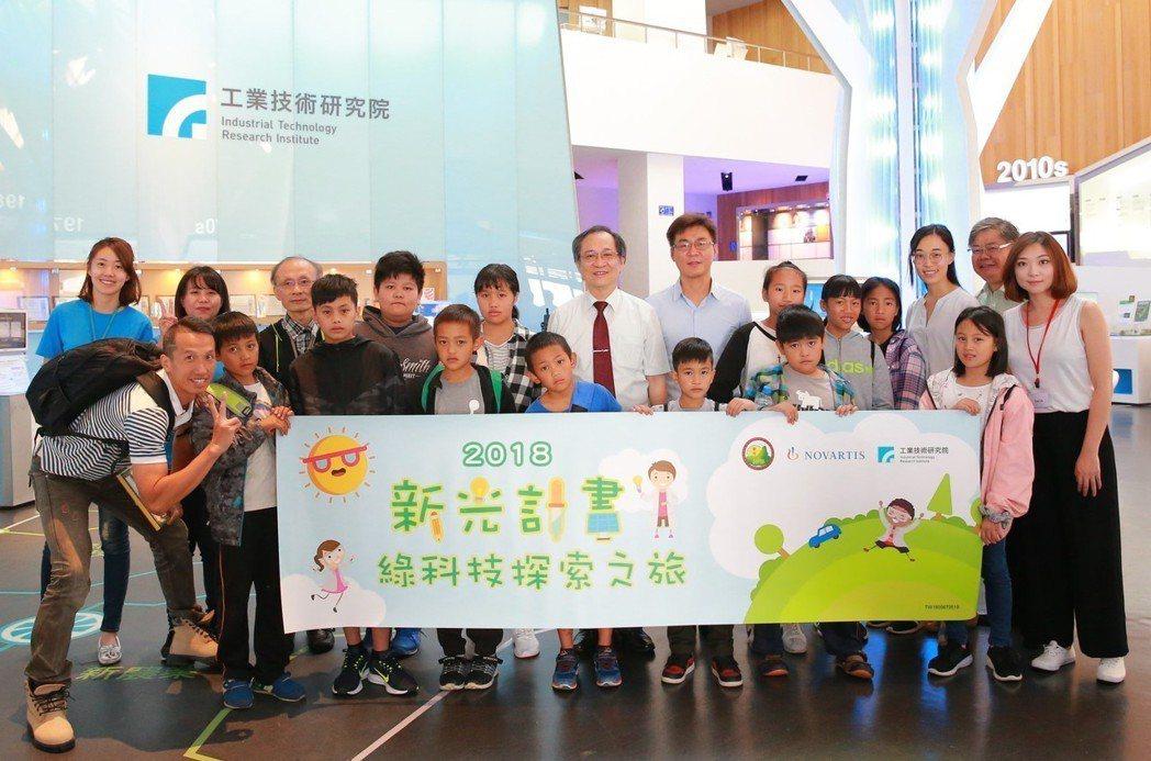 新光計畫參與貴賓與學童一起合影。 諾華/提供