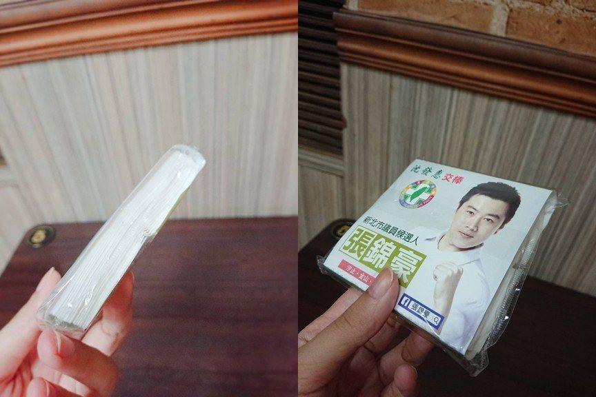 衛生紙是候選人較常製作的文宣品之一 圖片來源/oops
