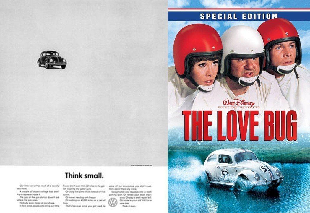 恆美廣告(圖左)主打「以小搏大」(Think Samll)的金龜車廣告,轟動一時...