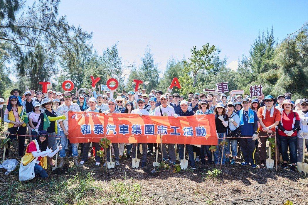 今年首次號召超過百名和泰集團員工,種下1千2百棵樹木,以實際行動響應「TOYOT...