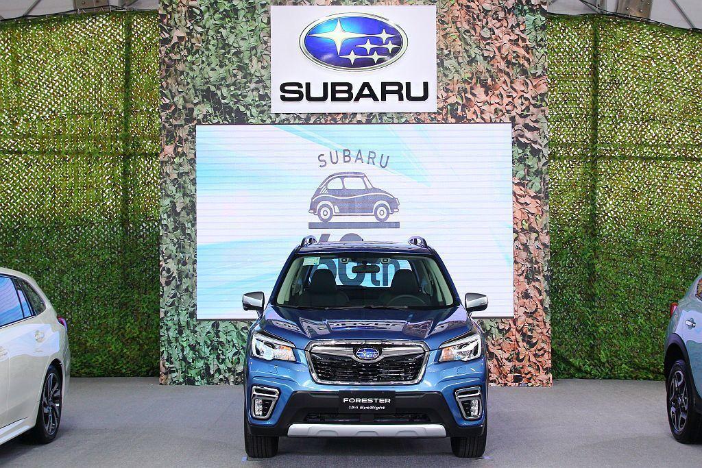 「Subaru品牌展車區」主力車款為最新發表的Forester都會休旅。 記者張振群/攝影