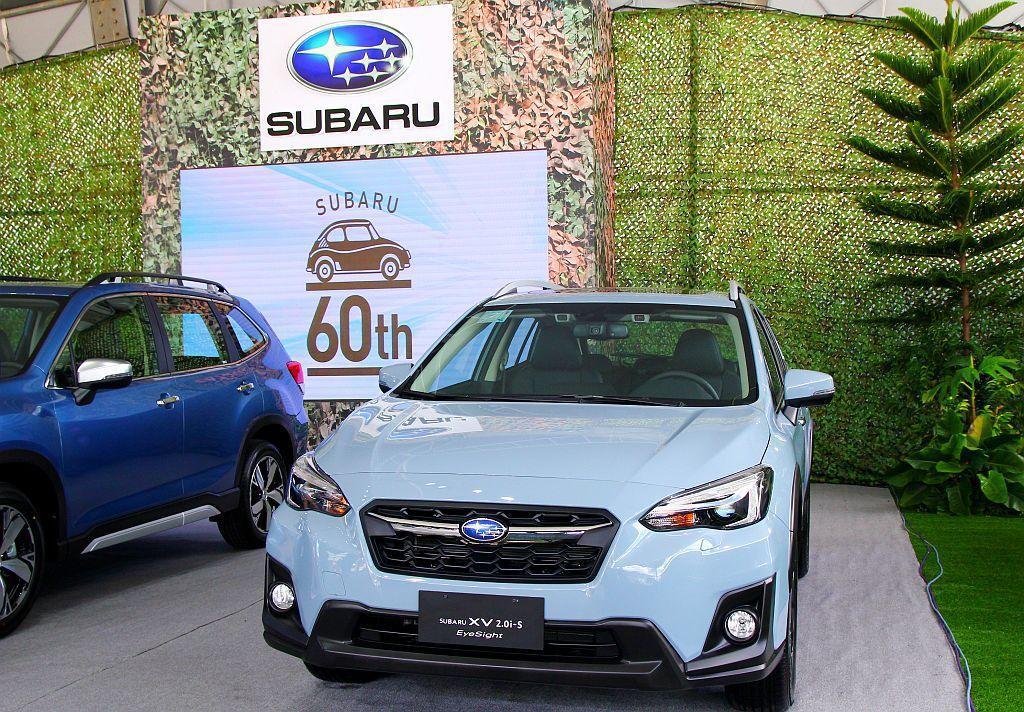 一年一度的Subaru品牌日活動,今年正逢創廠60周年,總代理意美汽車也擴大規模舉辦。 記者張振群/攝影