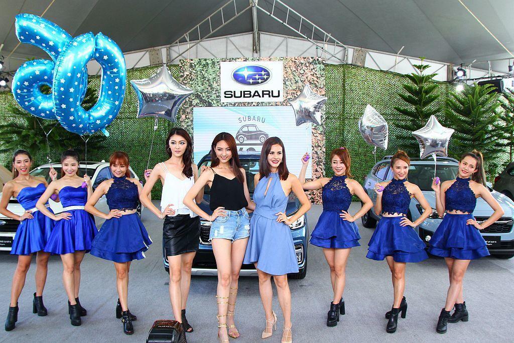 「2018 Subaru60周年品牌日」活動內容,可查詢活動專屬網站:http://subaru.isobar.com.tw/2018brandday 記者張振群/攝影