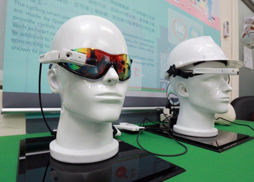 佐臻旗下採Qualcomm Snapdragon行動平台打造智慧眼鏡,可投入安全...