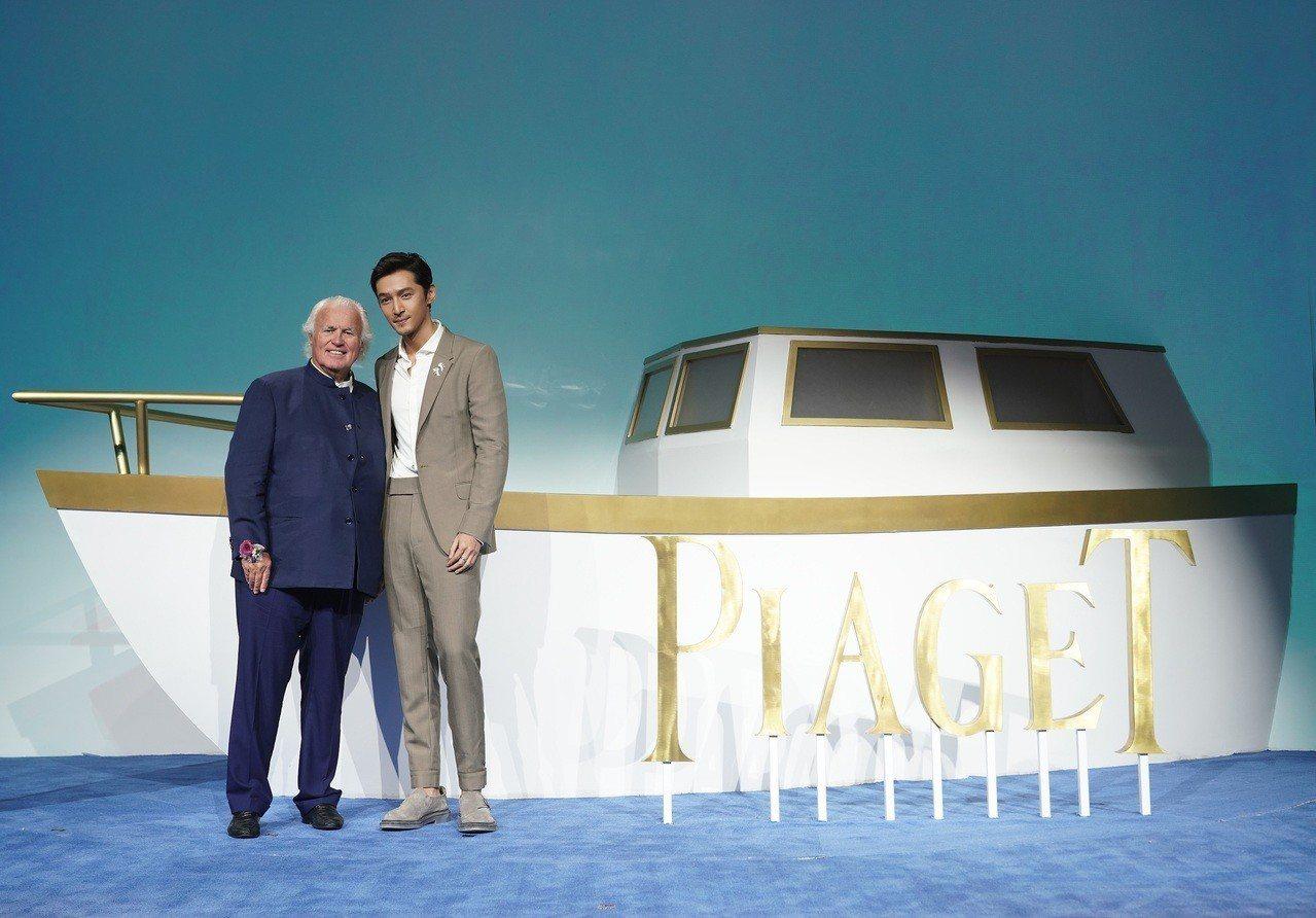 伯爵家族第四代傳人Yves PIAGET先生與品牌推廣大使胡歌合影留念。圖/伯爵...