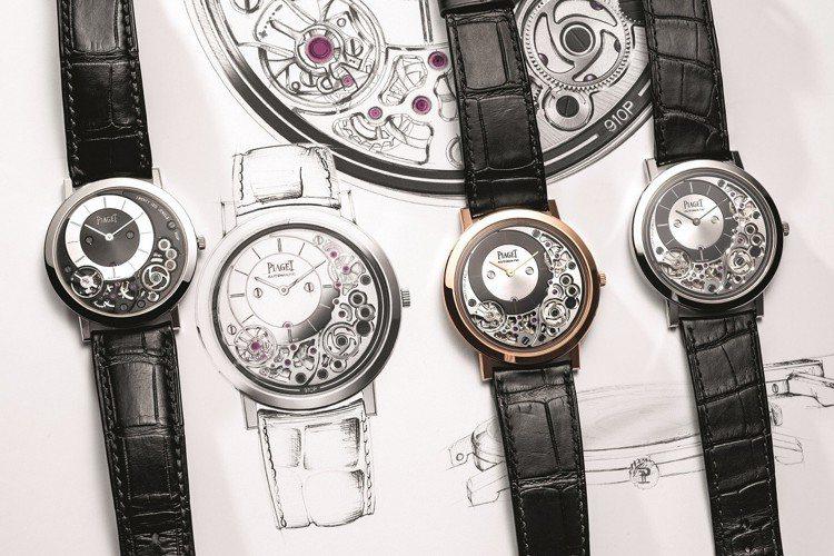 伯爵屢破紀錄的超薄腕表系列,跳脫傳統表殼與機芯分離的概念。圖/伯爵提供