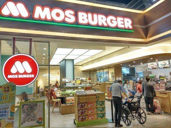 摩斯漢堡門市。 報系資料照