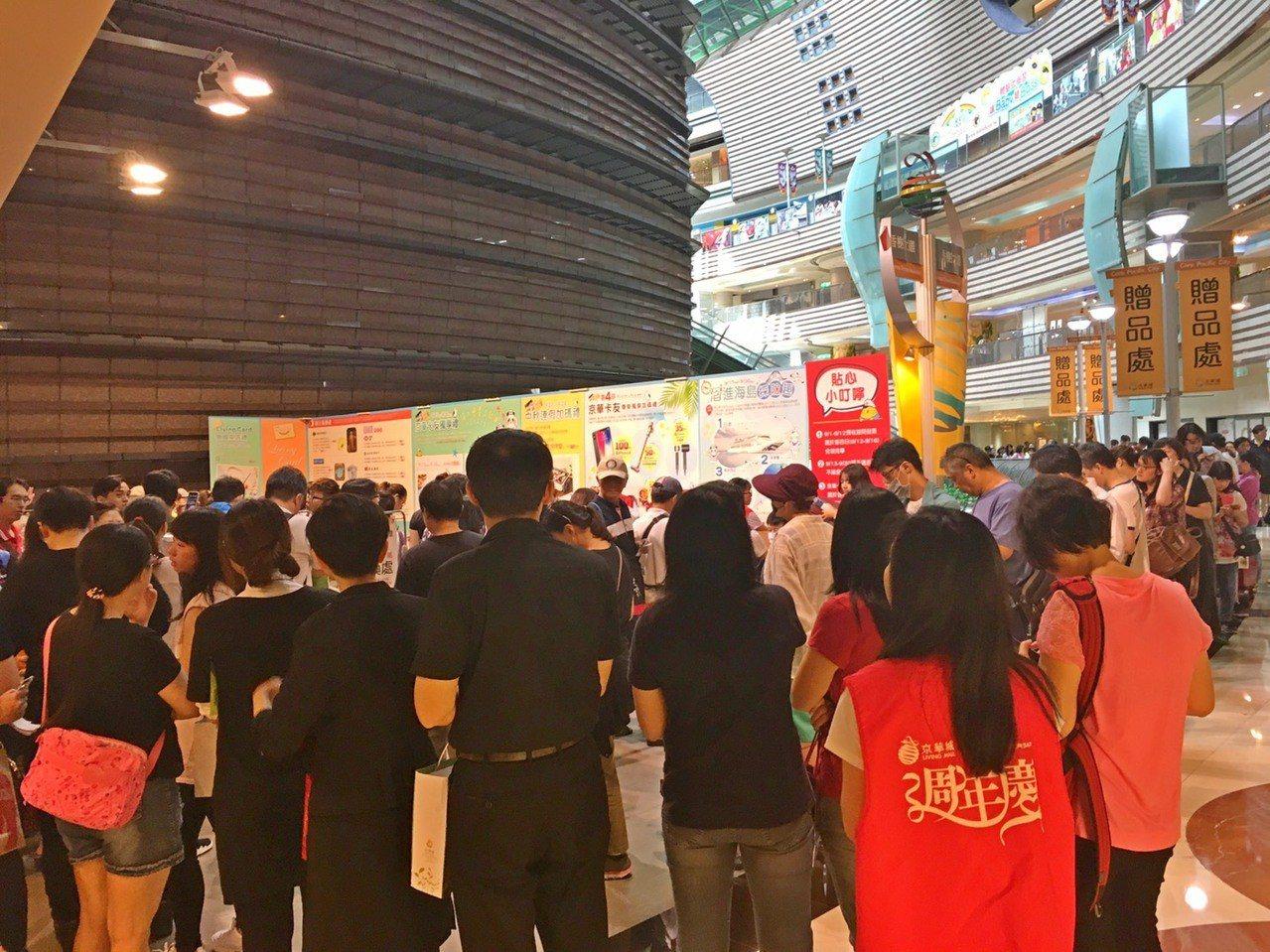 京華城17周年慶首日開紅盤,約送出現金610萬,業績衝破7000萬,較去年成長2...