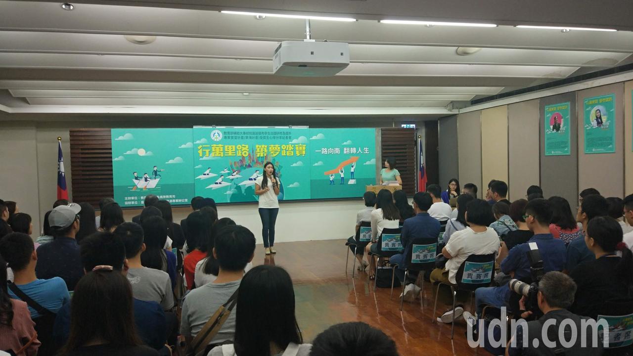 教育部從96年開辦學海計畫,希望在3年內達成每年送1萬名學生出國的目標。記者林良...