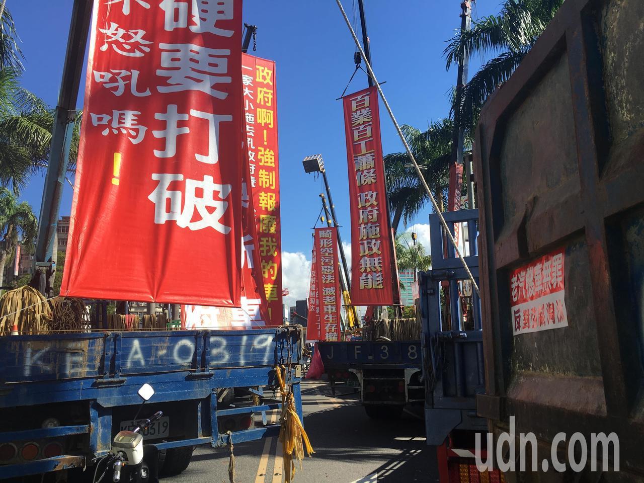 新空汙法通過後爭議不斷,老車自救會今集結上百輛大車北上抗議。記者吳姿賢/攝影