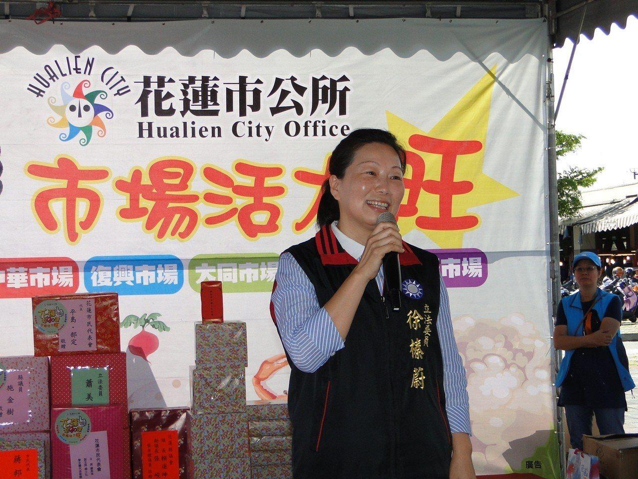 國民黨花蓮縣長參選人徐榛蔚今天一早到重慶市場跑行程,致詞時意有所指說,女性的韌性...