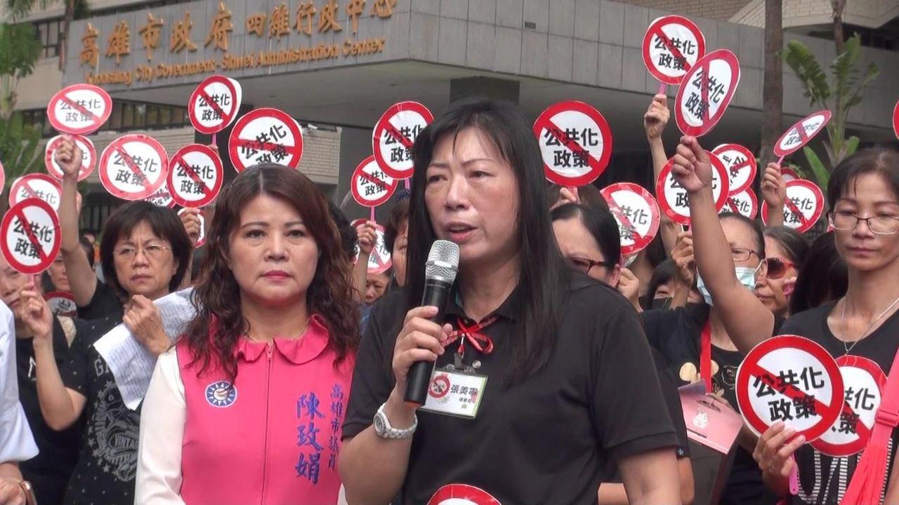 台灣保母總會理事長鄧彩媚(持麥克風)代表向政府表達對準公共化托育政策的不滿。記者...