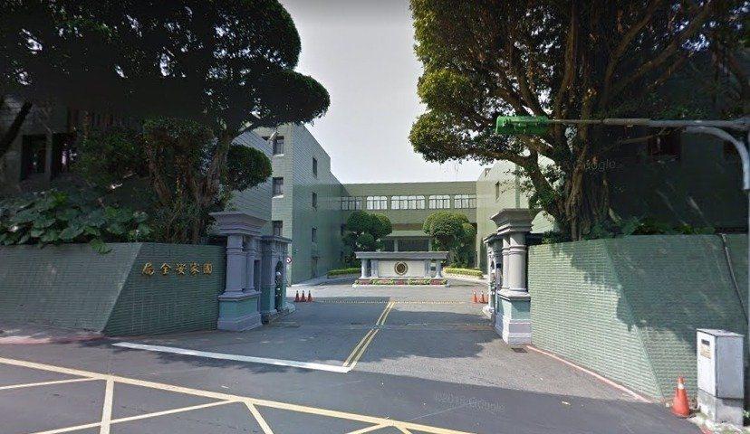 國安局大門。圖/翻攝自Google Earth