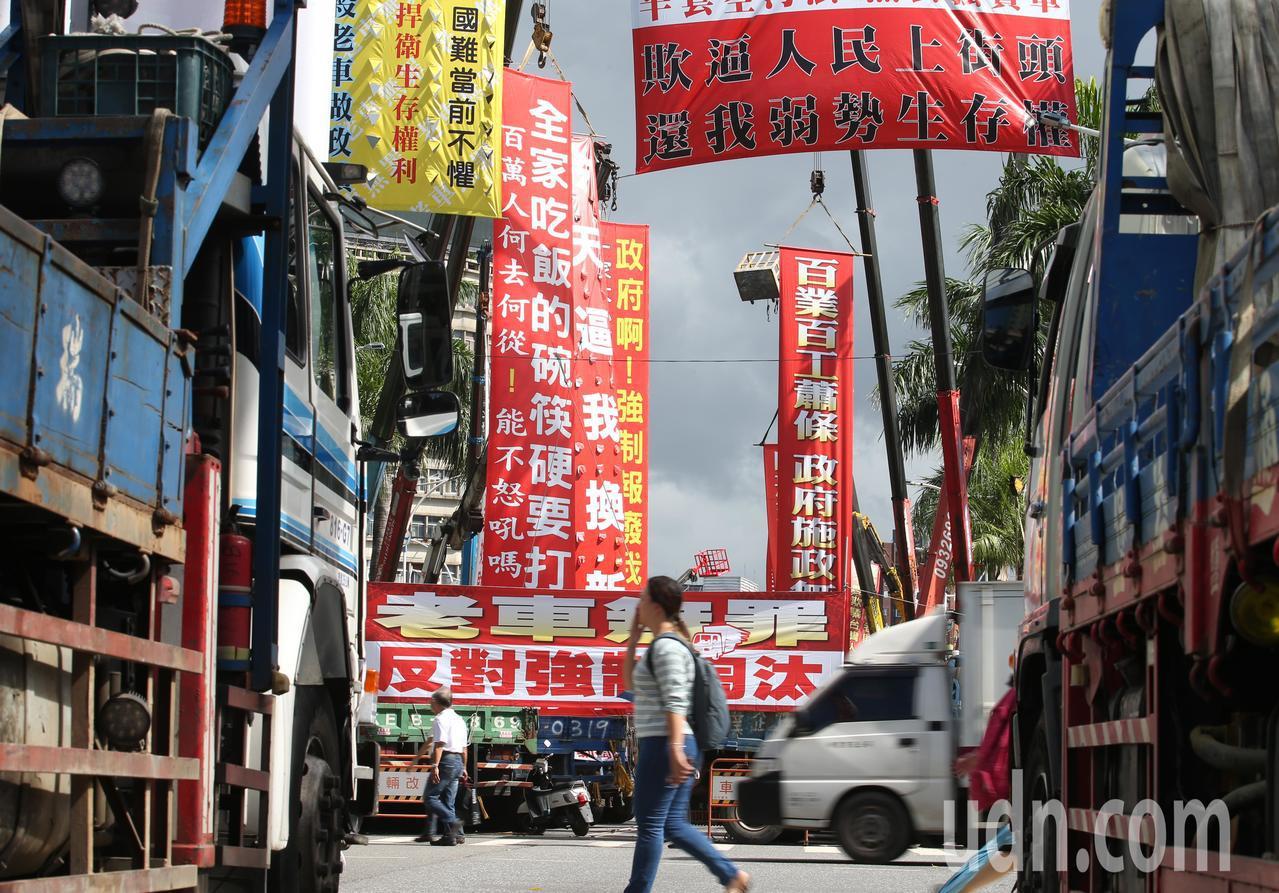 老車自救會上午到台北抗議,近百輛老車停在立法院前中山南路快車道,拉起巨大布條表達...