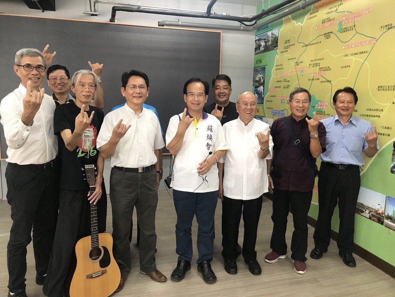 無黨籍台南市長參選人蘇煥智(前排右四)今宣布將於9月30日舉行競選總部成立大會。...