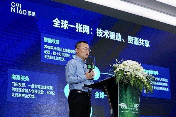 菜鳥雲快倉事業部總經理、雙11專案副總指揮孫建。澎湃新聞