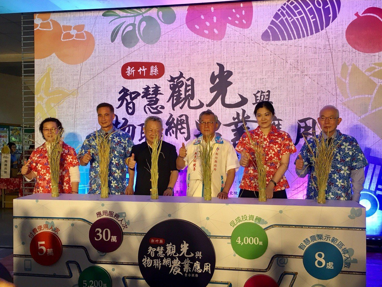 新竹縣政府將與富鴻網、台灣租車及台灣楓康超市攜手合作,運用物聯網、大數據、AR、...