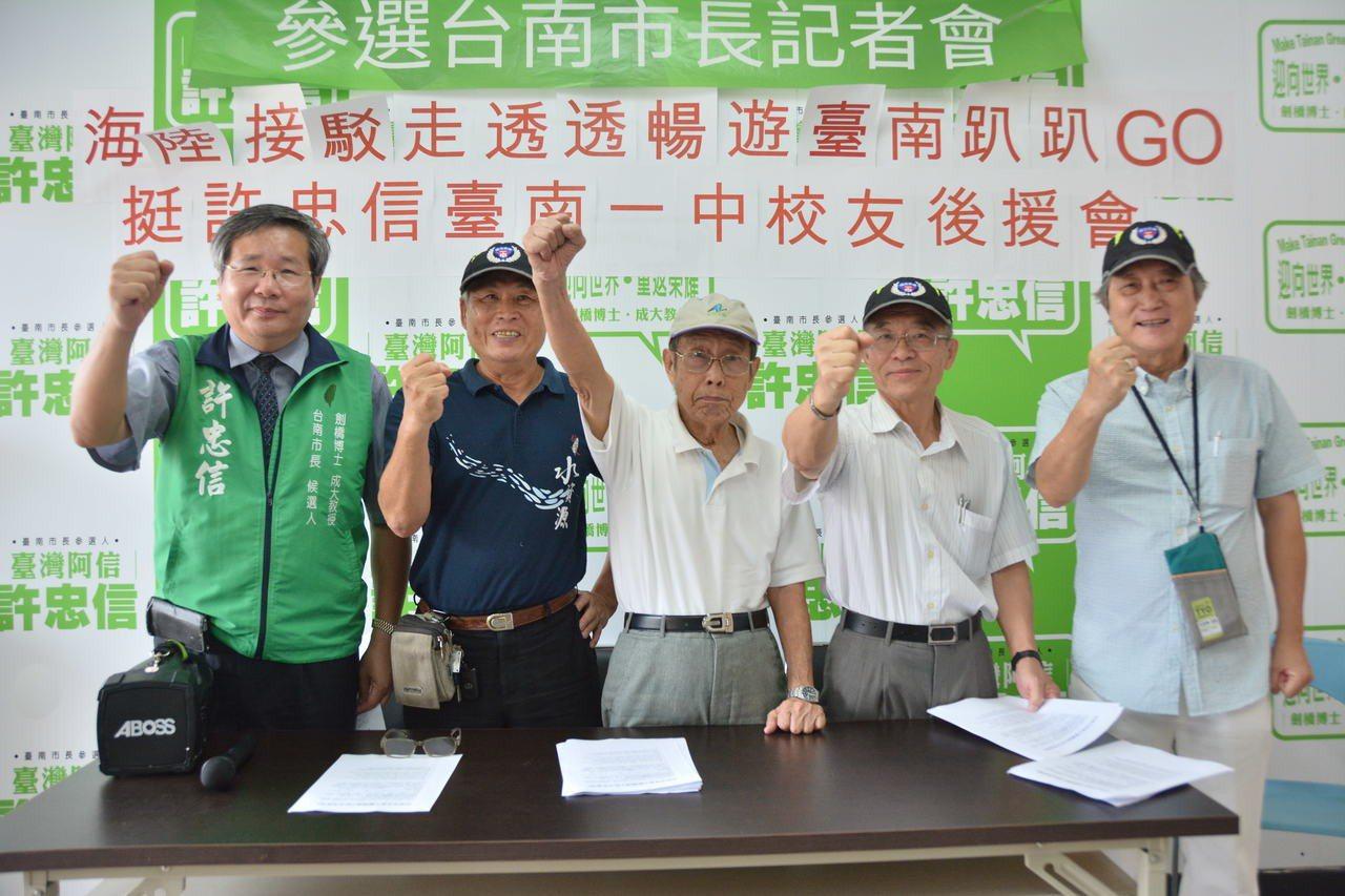 由台灣水資源保育聯盟理事長李建畿(左二)發起的台南一中許忠信市長後援會,今天召開...