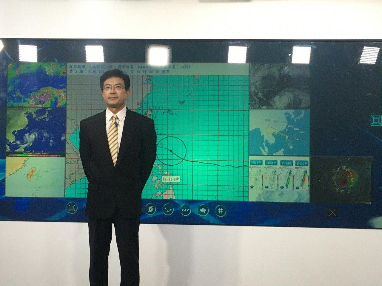 中央氣象局第一組防災科科長謝明昌。記者吳姿賢/攝影