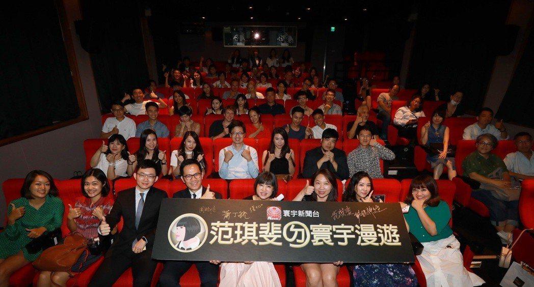 陳子見與女友也隱身觀眾席中。圖/寰宇新聞台提供