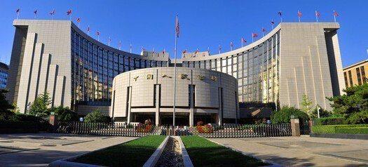 中國人民銀行總部大樓外觀。西楚網