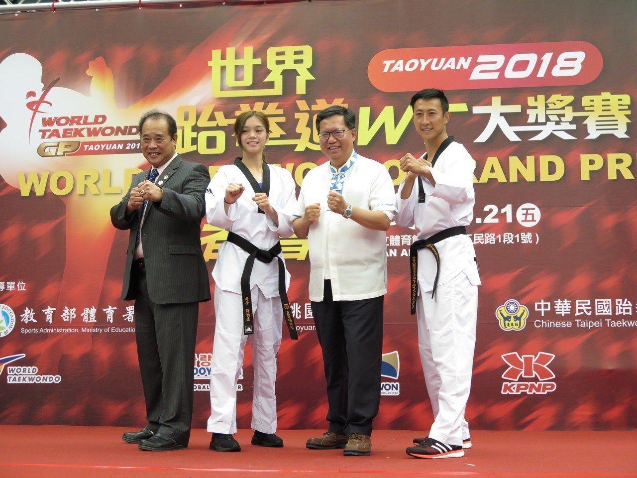 台灣首度舉辦世界跆拳道大獎賽,19日起一連3天在桃園巨蛋登場,今邀來桃園子弟雅典...