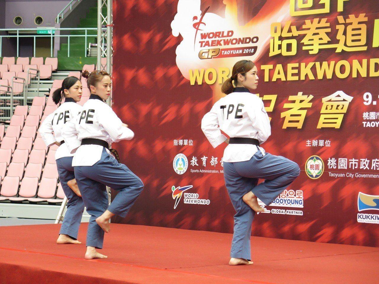 台灣首度舉辦世界跆拳道大獎賽,19日起一連3天在桃園巨蛋登場,今邀來亞運品勢女子...