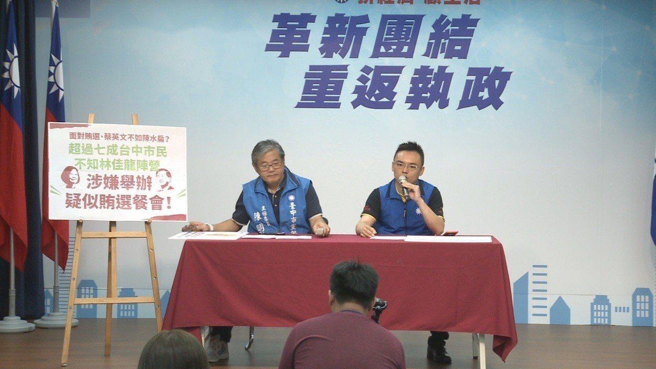 國民黨今(14日)召開記者會,宣布將額外提供百萬元獎金,希望曾參與7月21日林佳...