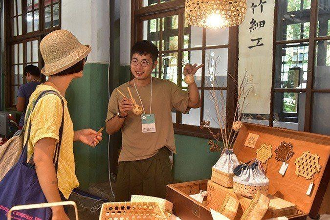 竹藝品牌「山傑號」將竹子融入生活器具。圖/島作提供