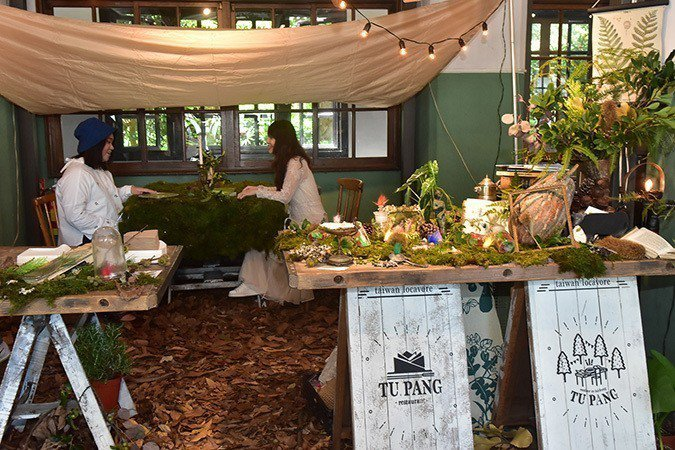 「地坊餐廳」的秋日小餐桌。圖/島作提供