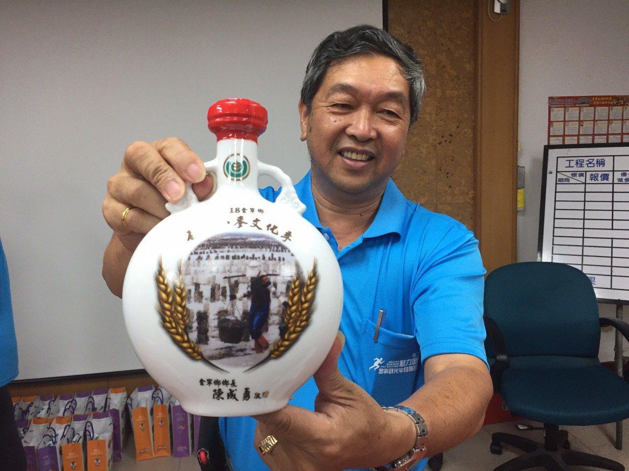 相當好客的金寧鄉長陳成勇表示,跑完全程的前40名,將加碼贈送金寧鄉的限量主題酒。...