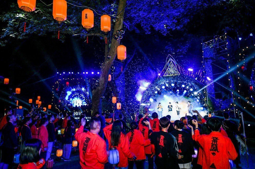 「淘寶造物節」開幕,為一連4天的活動拉開帷幕。阿里巴巴 / 提供