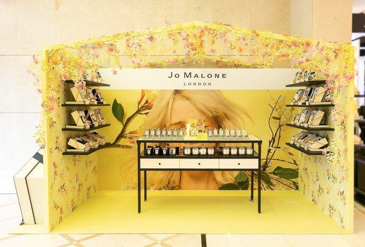 Jo Malone即日起至11月13日於台北新光三越信義A8館一樓打造HELLO...