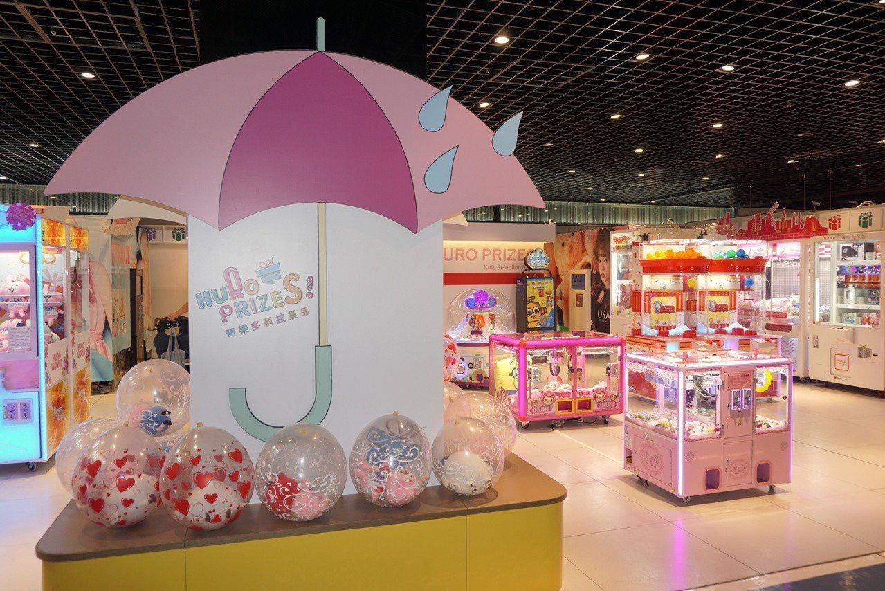 HURO PRIZES奇樂多科技禮品館以粉色為設計主題概念。記者黃筱晴/攝影