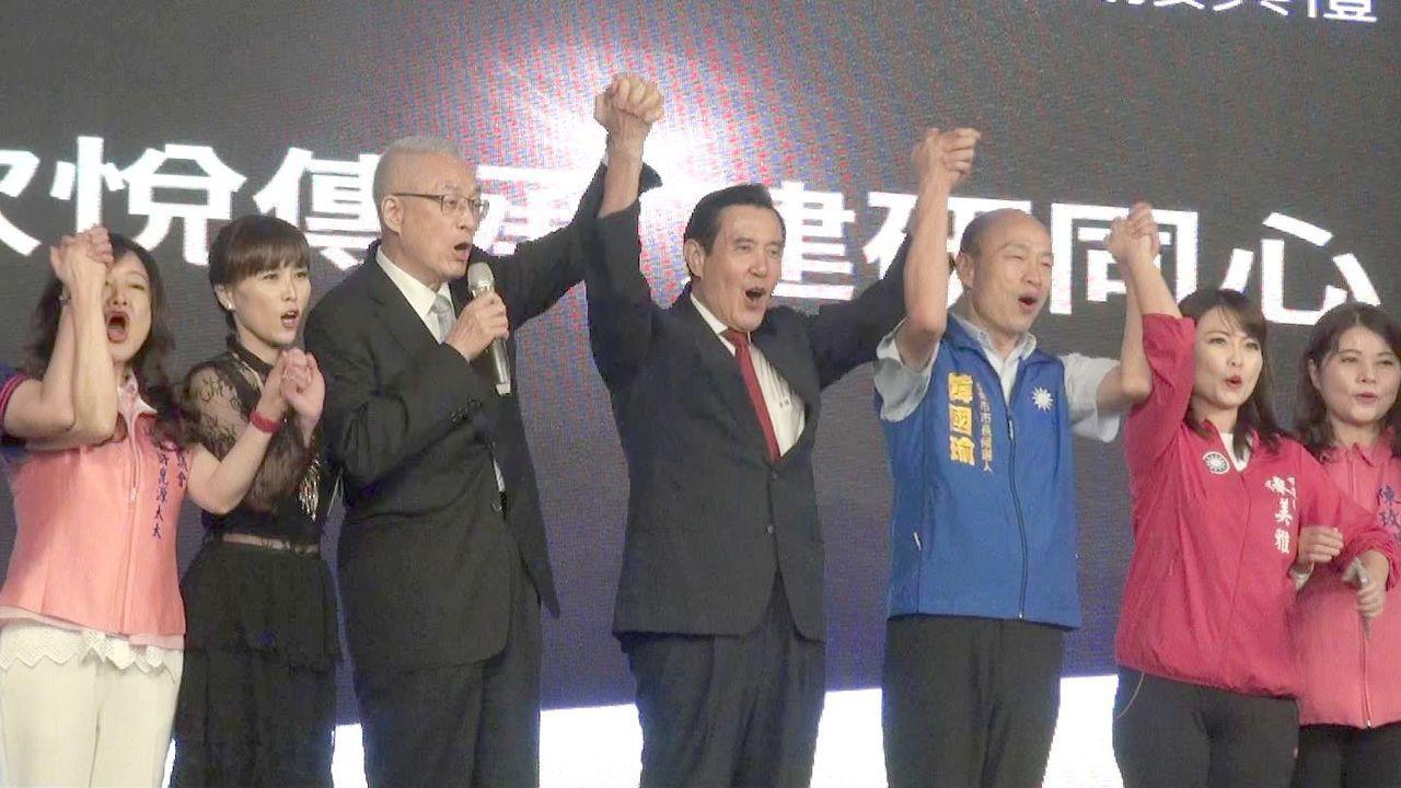 前總統馬英九(左四)、國民黨主席吳敦義(左三)、國民黨高雄市長參選人韓國瑜(右三...