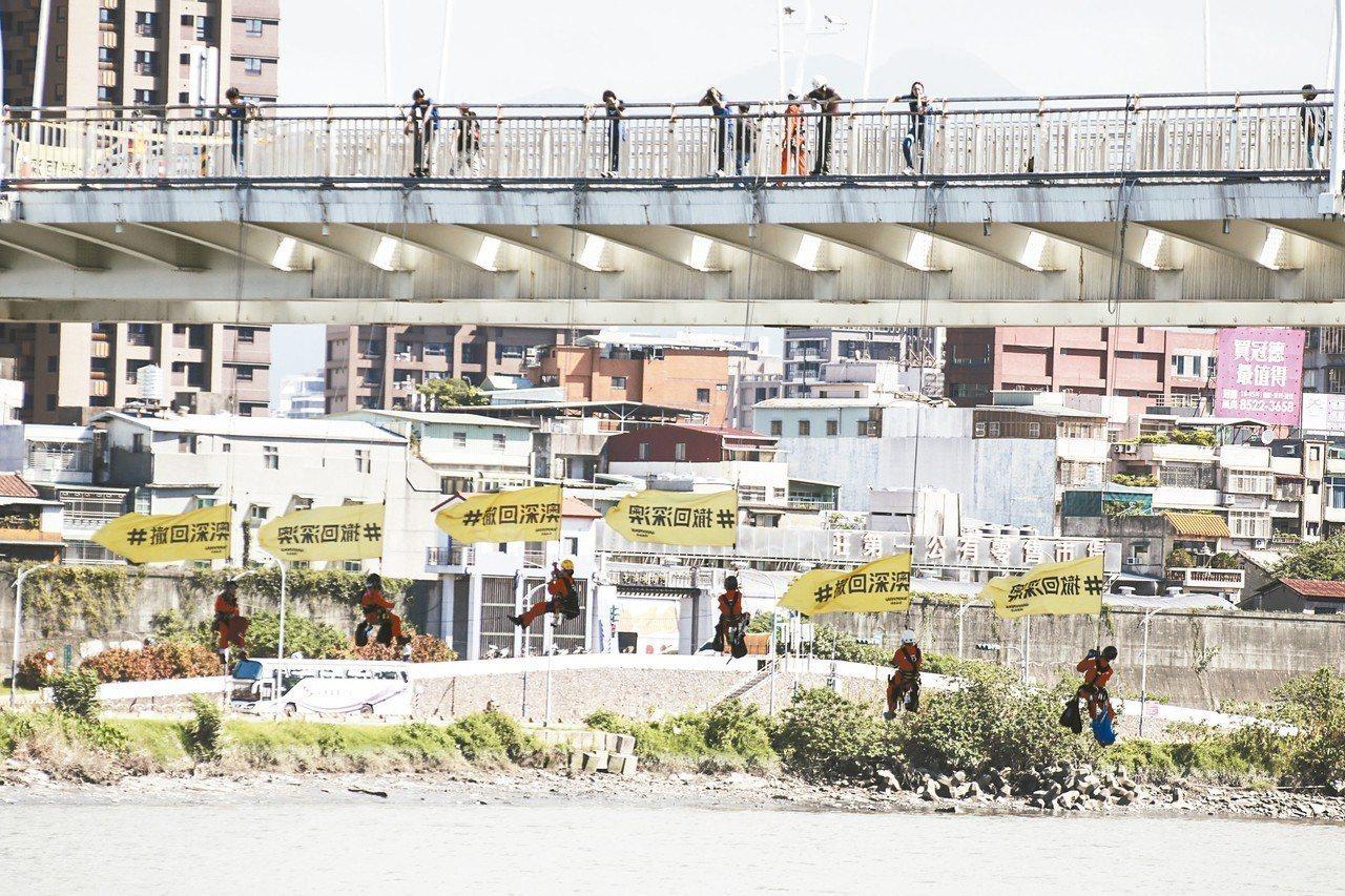 綠色和平到新北新月橋,掛布條要求藍綠新北市長參選人明確回應是否支持深澳電廠興建。...