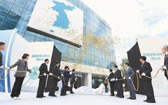 兩韓官員進駐聯辦 全天候直接溝通