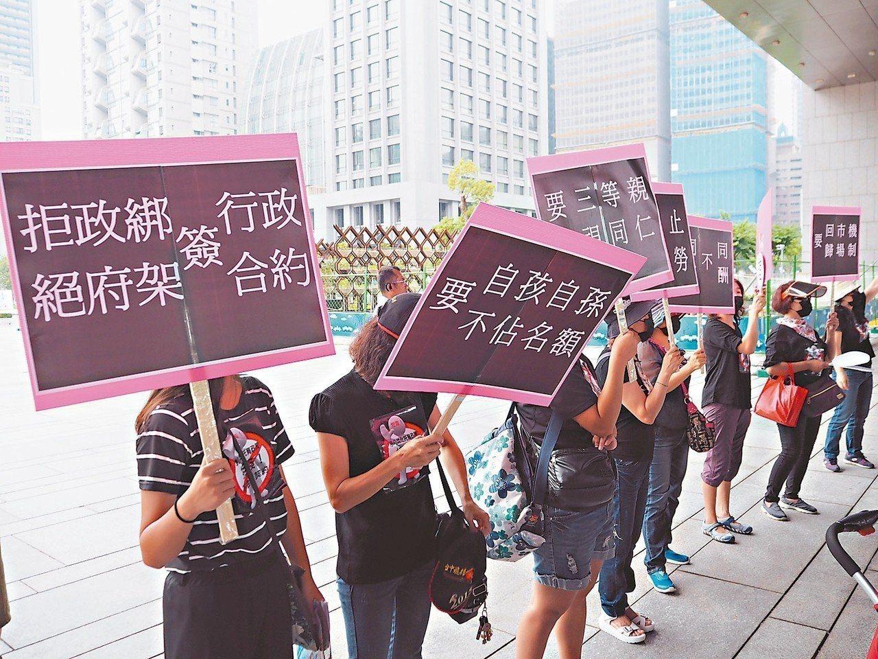 台中上百名保母昨天抗議準公共化托育政策,訴求拒絕政府綁架、回歸市場機制、自孫自孩...