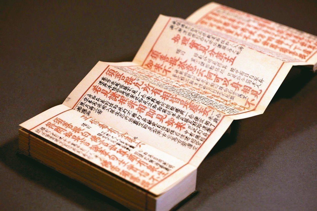 聯經復刻國家圖書館珍藏的《金剛般若波羅蜜經》,發動群眾募資時,寫下三小時集資破百...